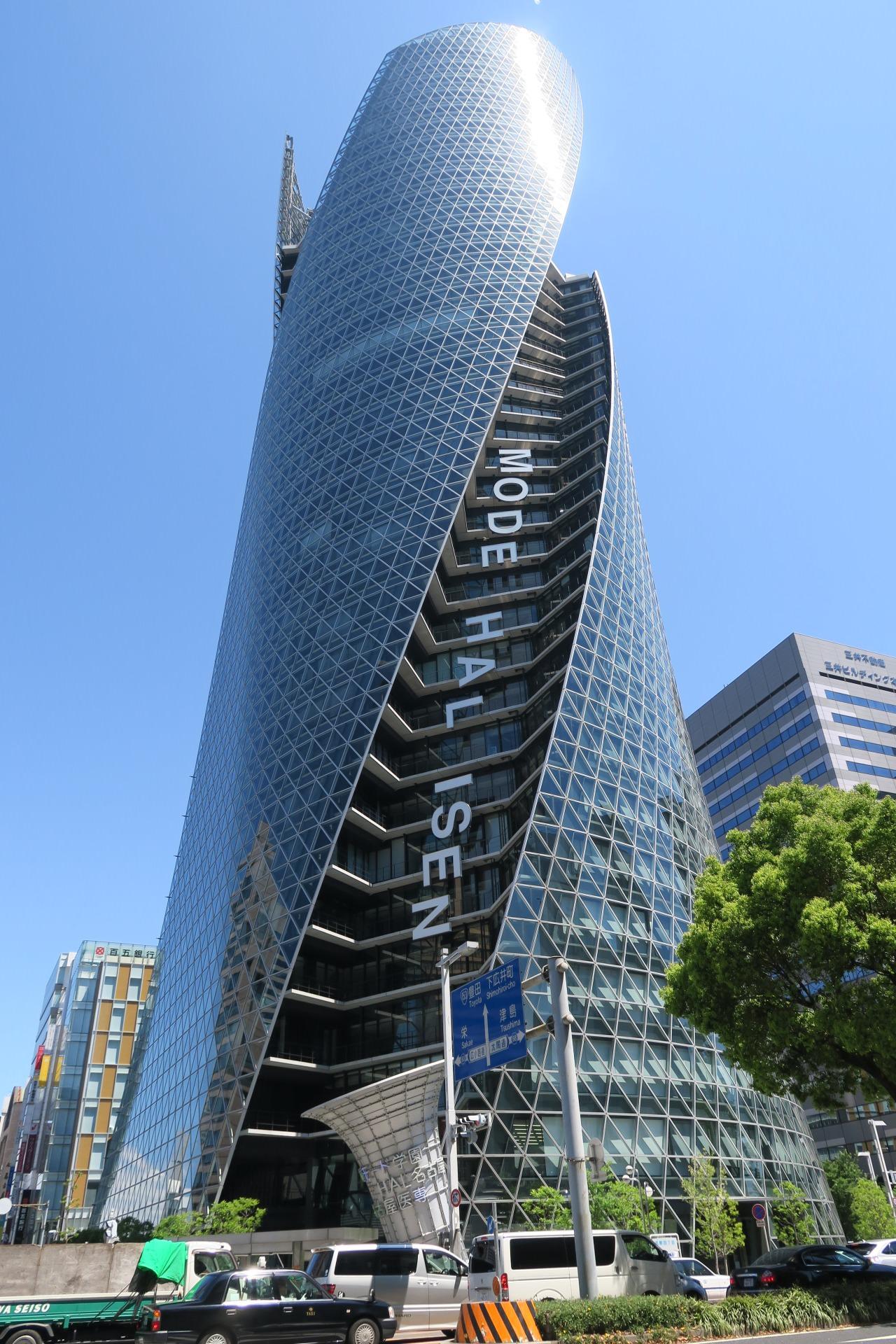Mode Gakuen Spiral Towers