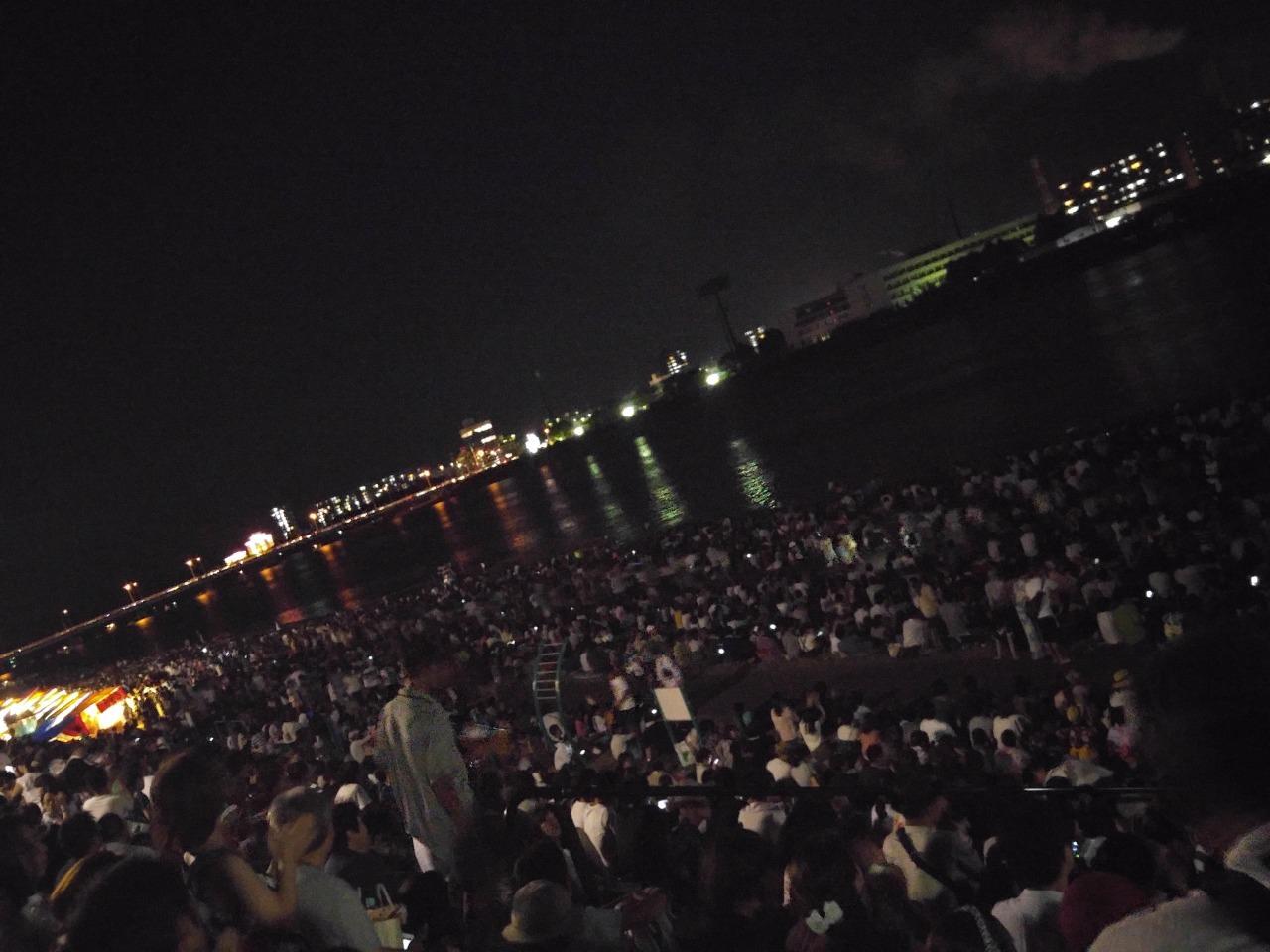 Oita Summer Evening Fireworks