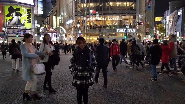 Shibuya Station