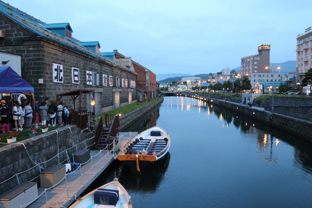 The calming presence of Otaru's canal is highly recommended whenever you are in the vicinity.