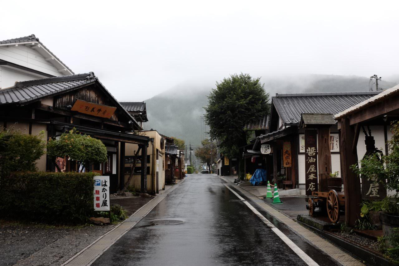 Yunotsubo Kaido