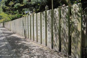 Kompira-gu Shrine