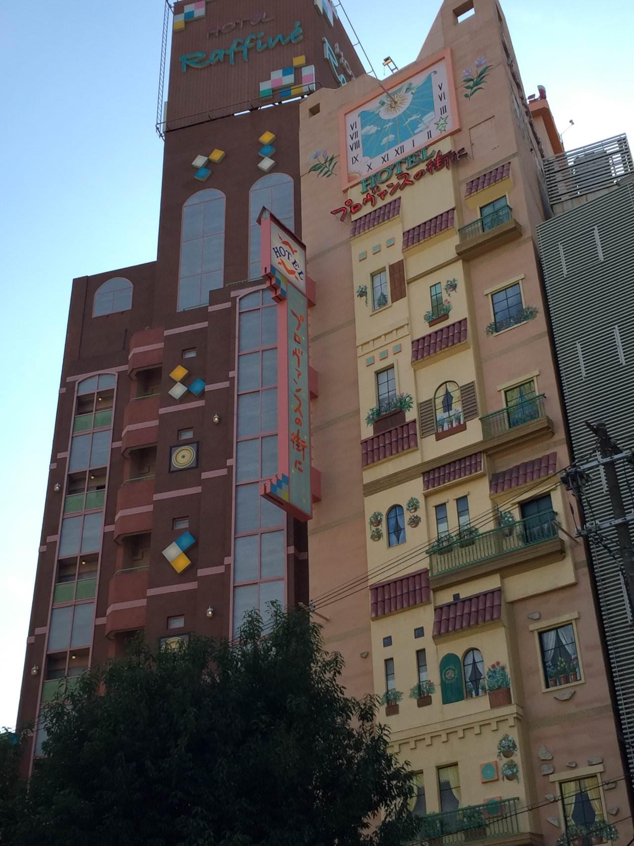 Hotel Provence no mahini