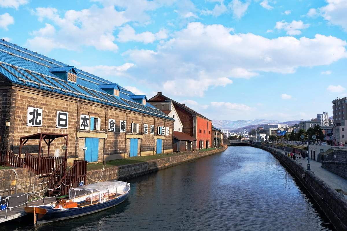 Lovely Otaru Canal