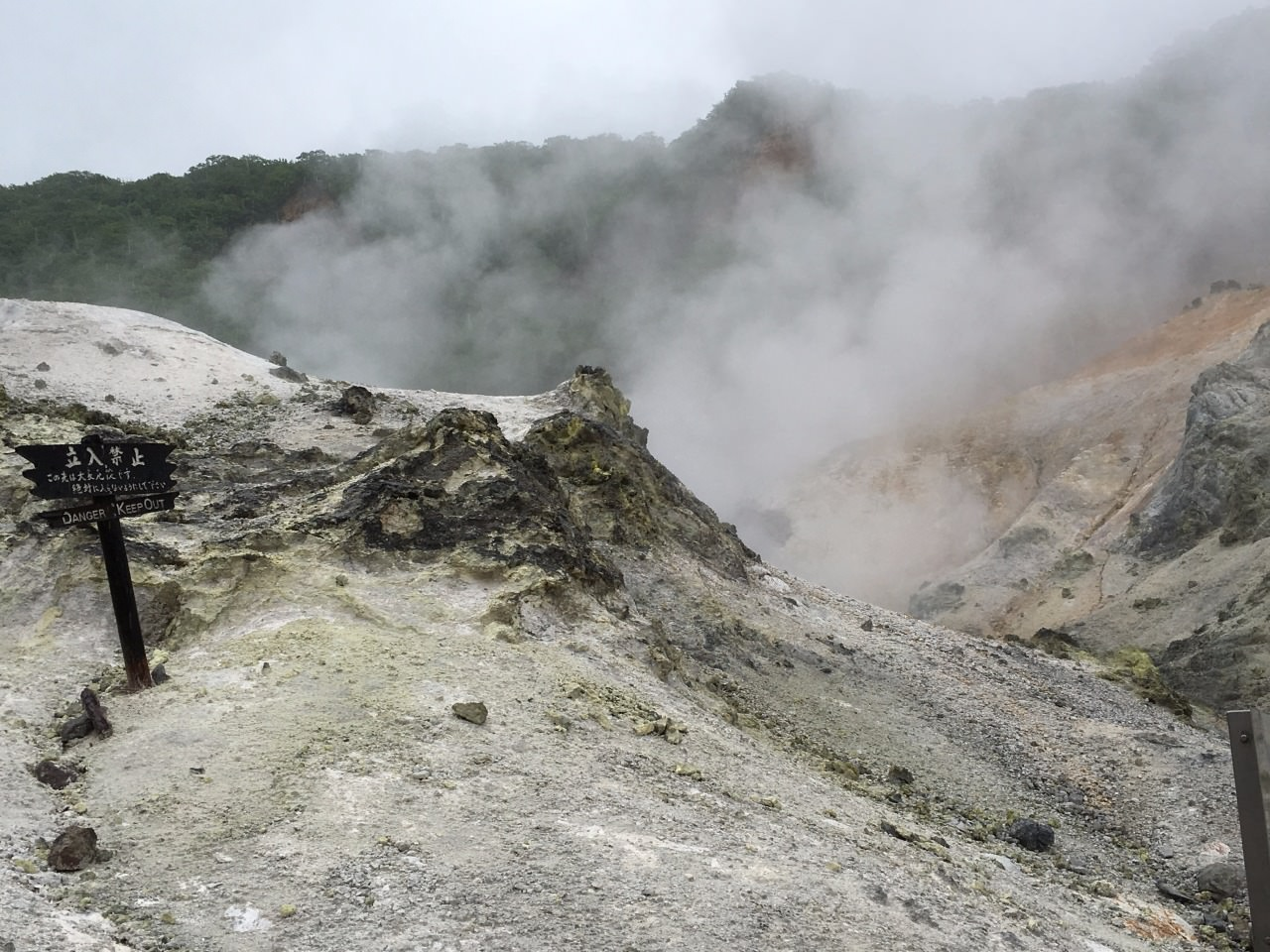 Hell Valley is dotted with hot steam vents spouting sulphur-containing steam.