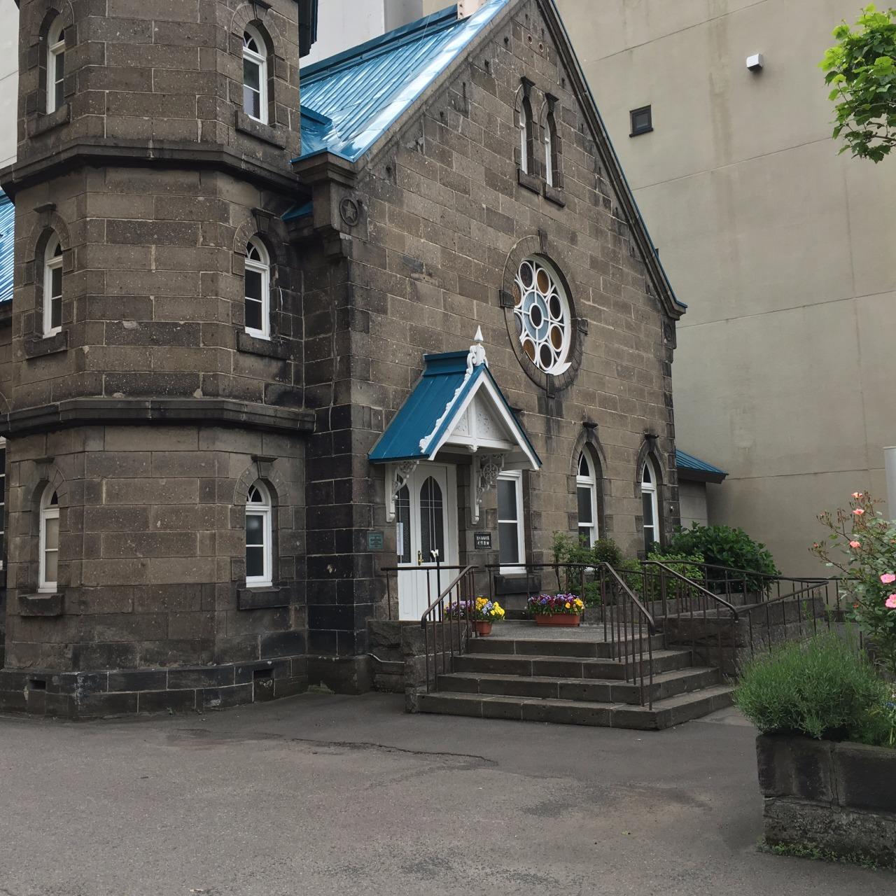 Sapporo Christ Church
