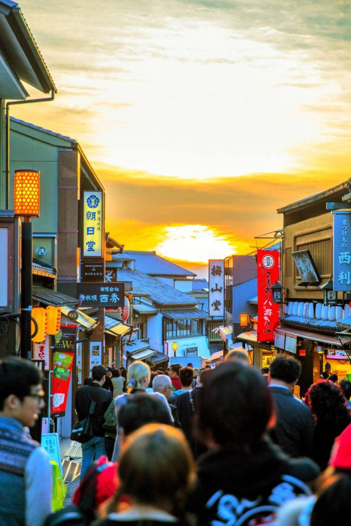 Kyoto Sannenzaka Ninenzaka