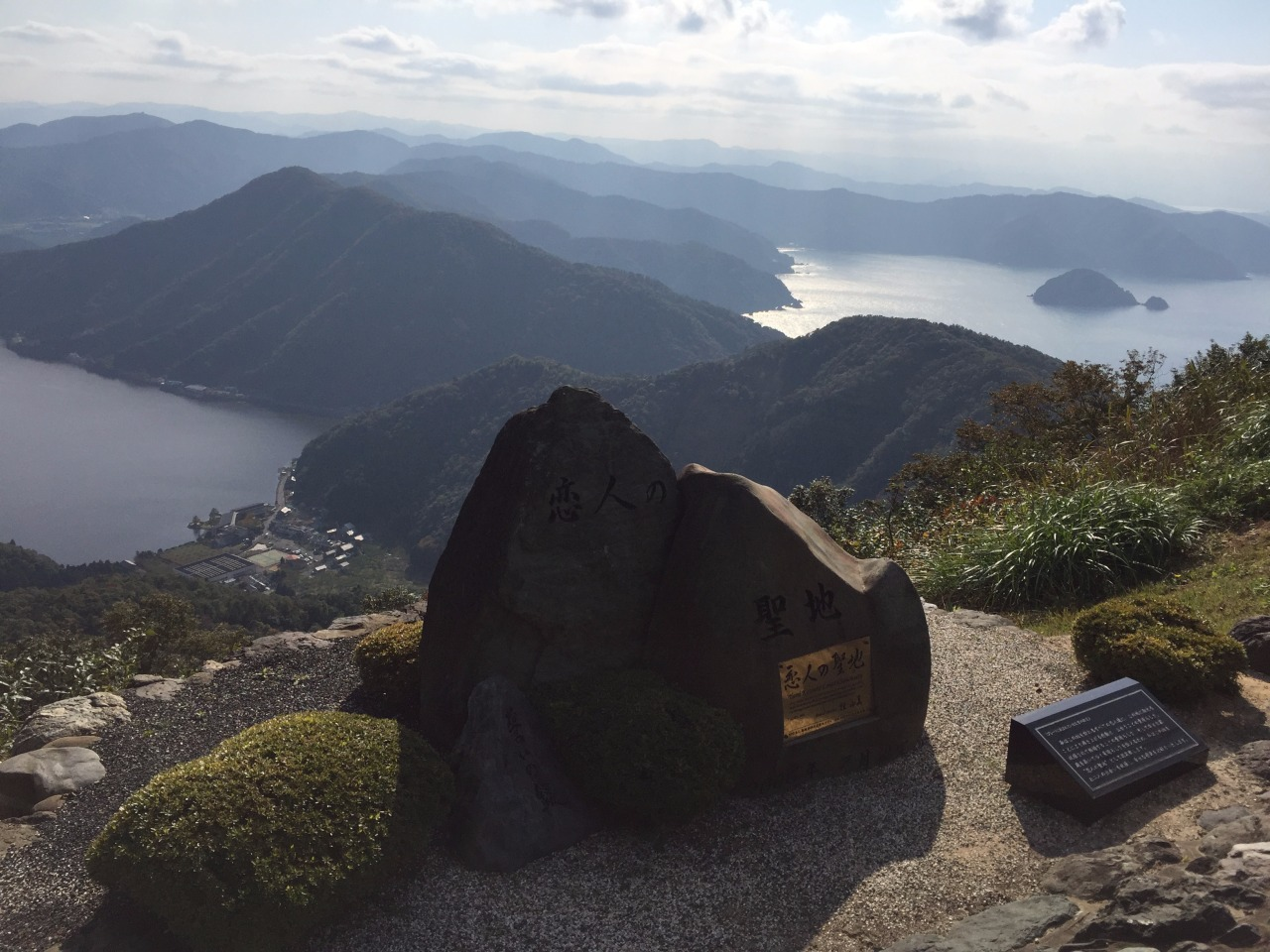 Scenic view of Mikata five lakes, from Mt Baijo.