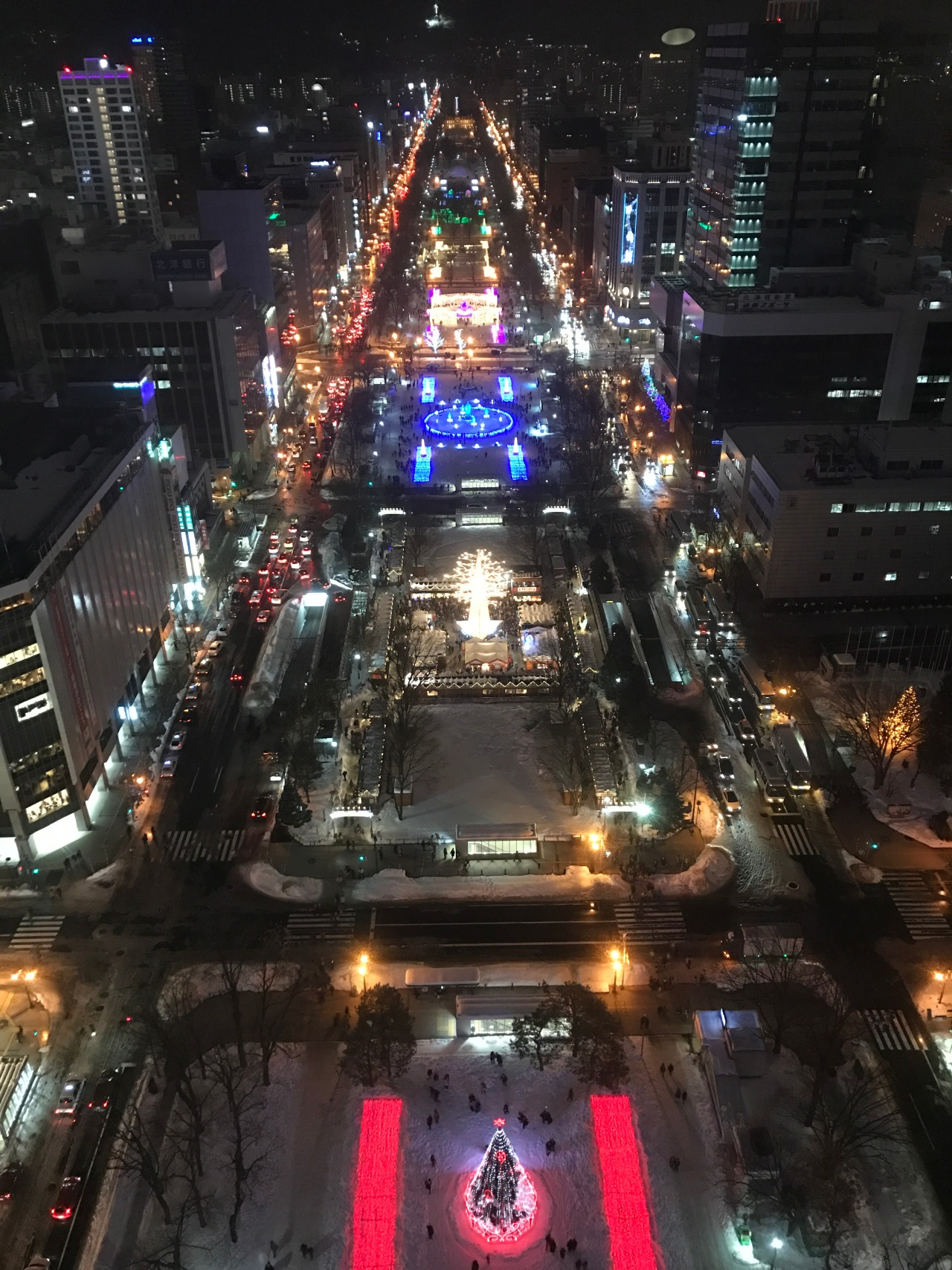 "In ""Odori Park"", Munich Christmas Market and Sapporo White Illumination are holding."
