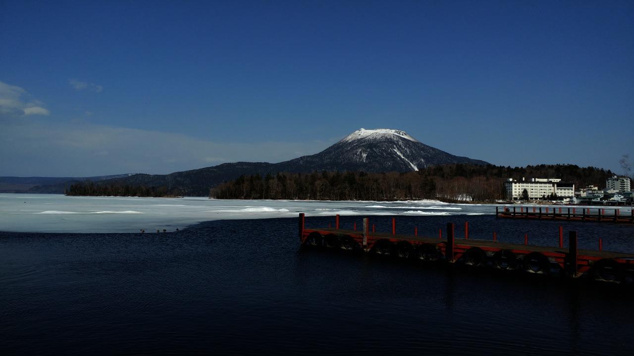 Beautiful place – lake akan, Hokkaido