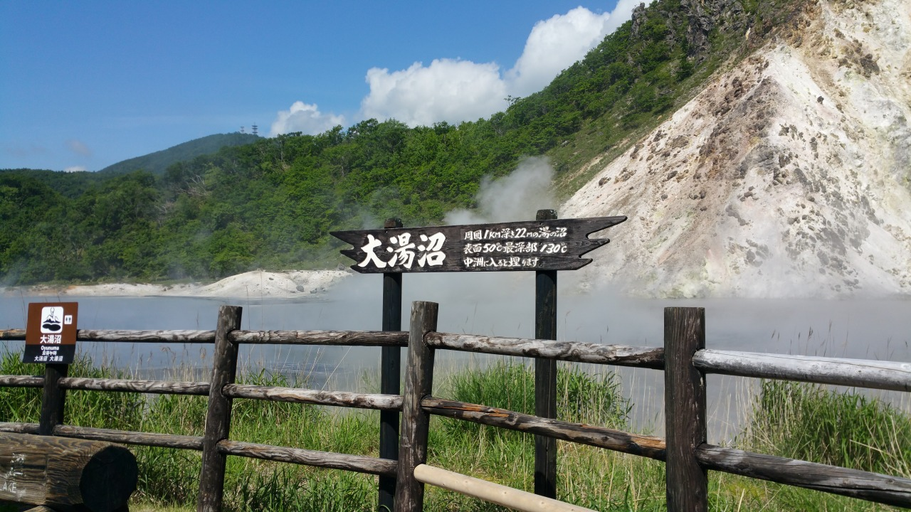 if you love hot spring, this is one of the best choice