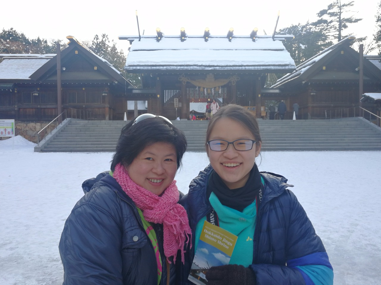 Visiting a Japanese shrine during winter