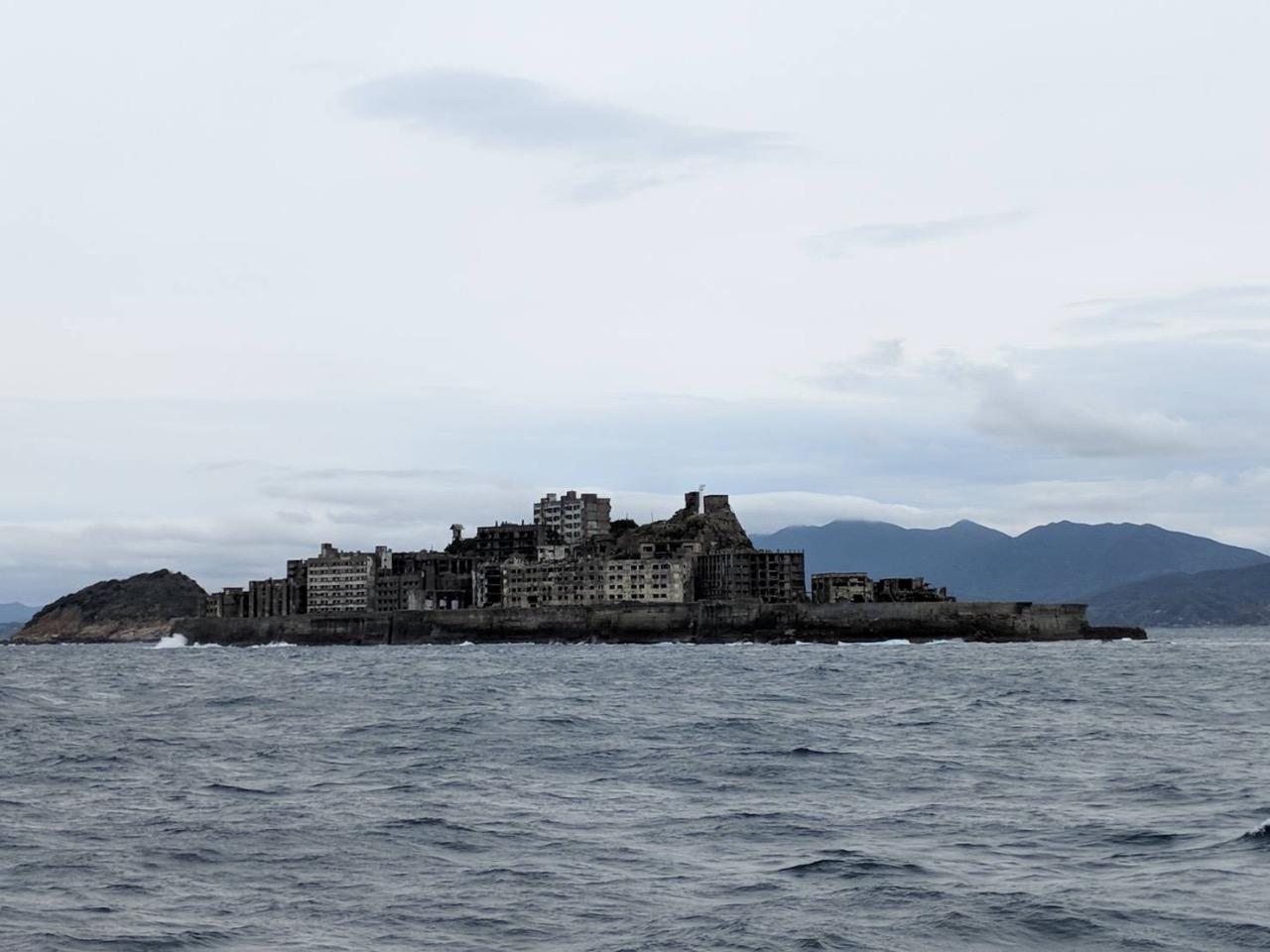 Hashima Island