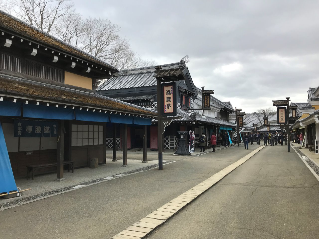 We were so impressed by the set up of the theme park highlightingthe Edo Period.