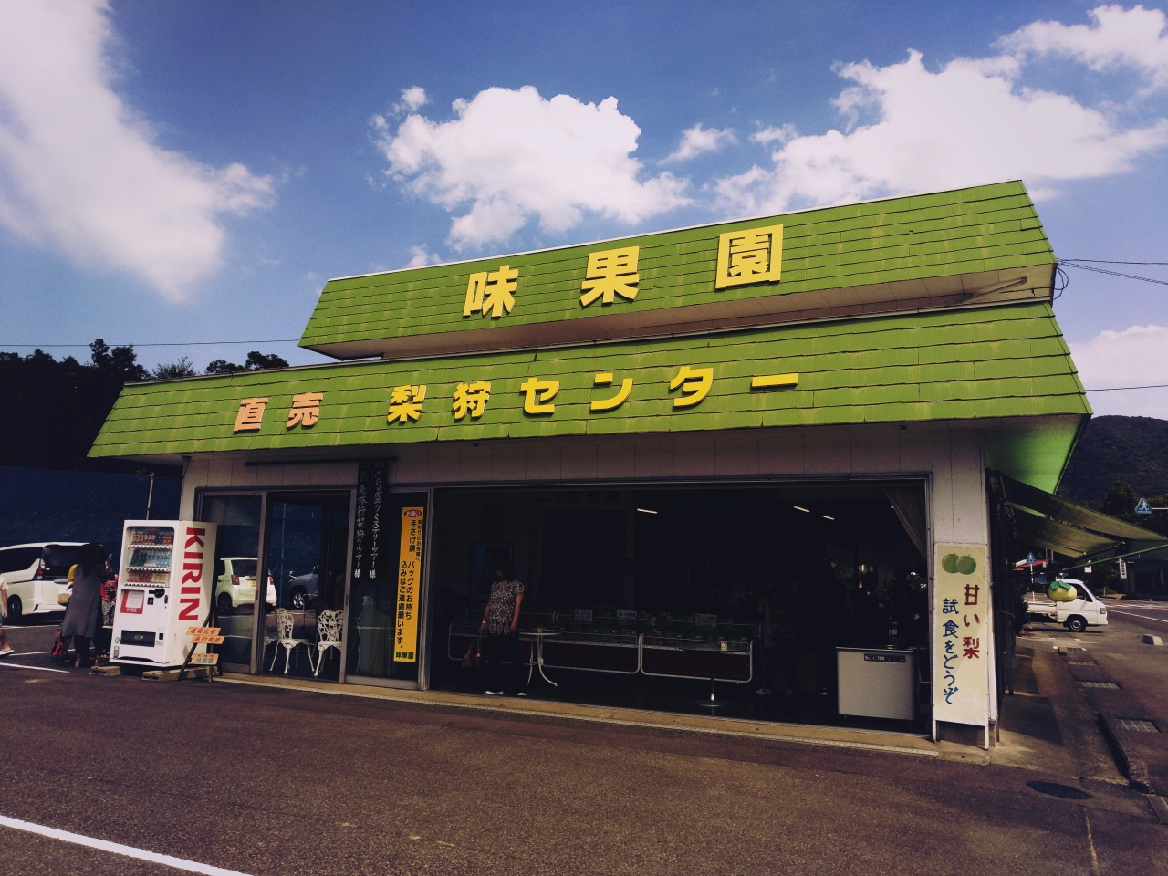 Mikaen