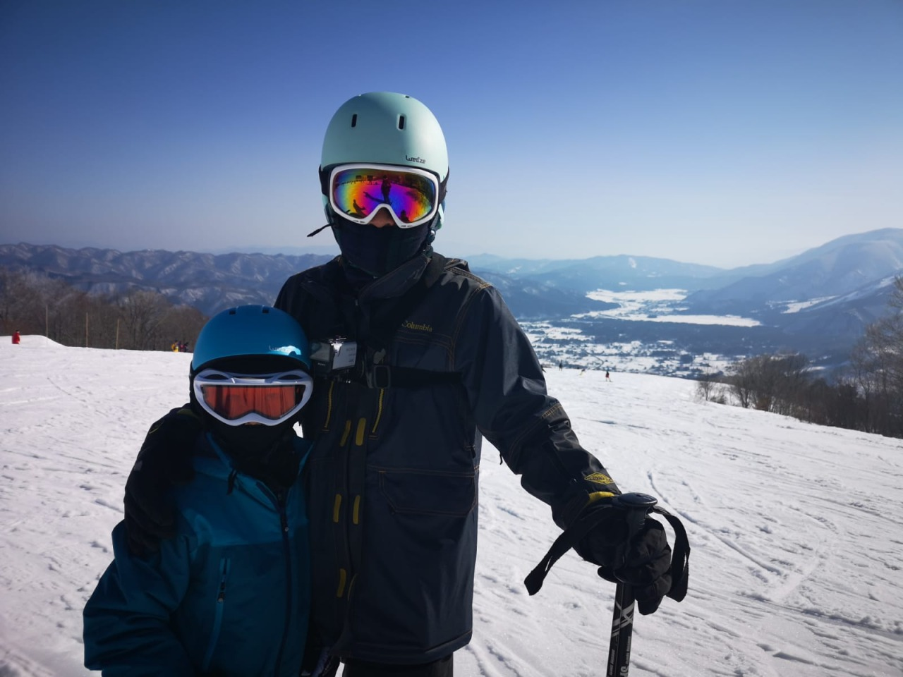 Iwatake Mountain Resort