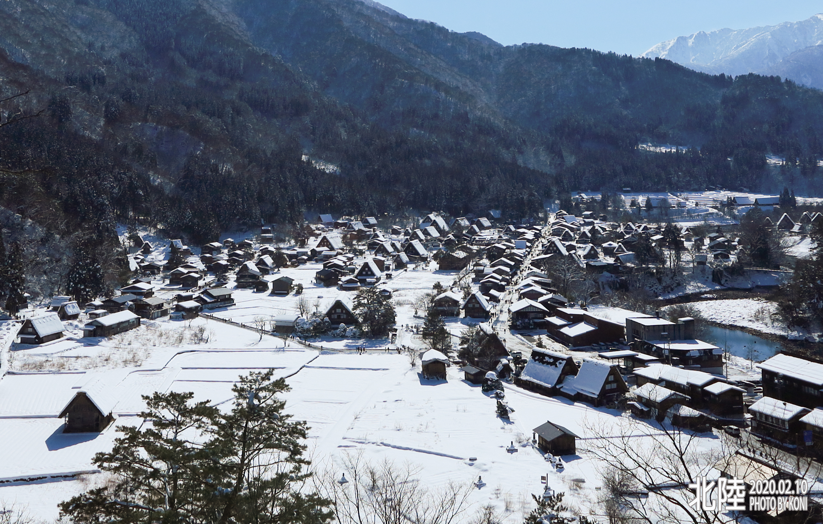 Shirakawa Village